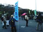 沖縄県民大会と連帯する東京行動 13
