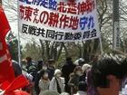 3・29三里塚現地闘争-草加版 11