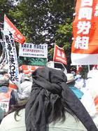 5・16三里塚現地緊急闘争 23