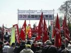 3・29三里塚現地闘争-草加版 22