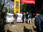 5・16三里塚現地緊急闘争 71